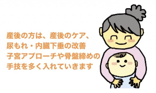 親子イラスト(自作)