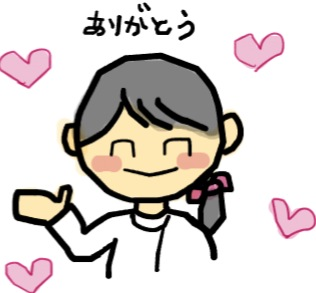 ありがとうイラスト(自作)