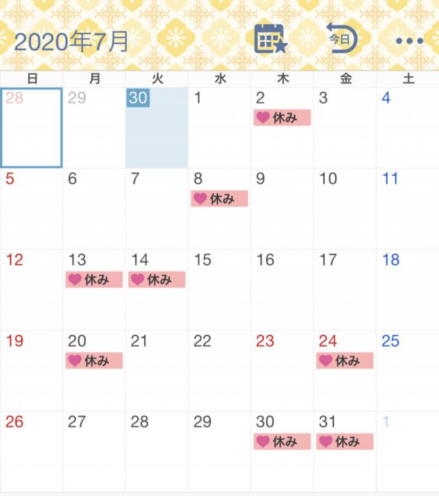 お休みカレンダー
